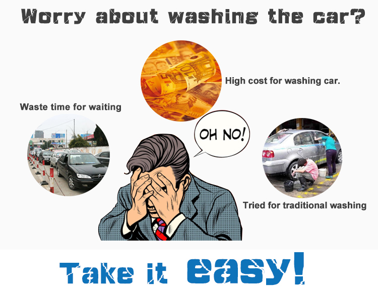 Commercial Car Wash Equipment Worries