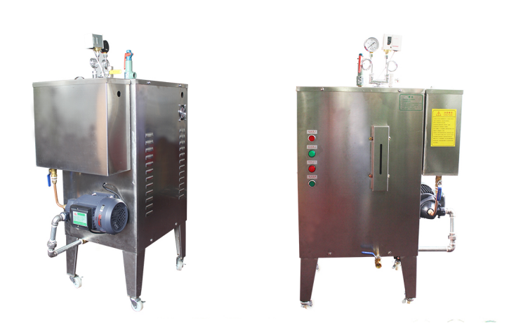 Display of Pure Steam Generator