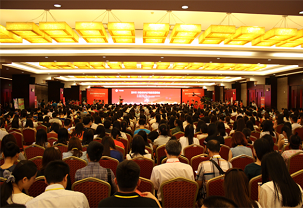 Cross Border Electricity Supplier Conference in Shenzhen